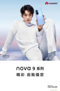 Huawei Nova 9 series prodded in new short film that features its camera